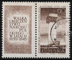 Poland 1965 Struggle and martyrdom of the Polish People 60gr (1/3) USED
