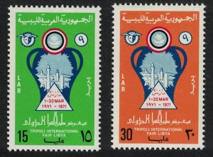 Libya Ninth International Trade Fair Tripoli 2v SG#488-489