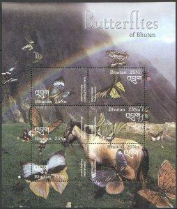 PK278 BHUTAN FAUNA MOTHS & BUTTERFLIES INSECTS OF BHUTAN KB MNH STAMPS