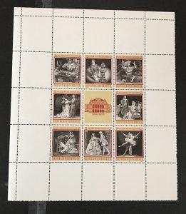 Austria 1969 #840 MNH, SCV $4.75, See Description!
