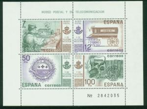 SPAIN 2275, POSTAL AND TELECOM MUSEUM 1981 SOUVENIR SHEET, MINT, NH VF.
