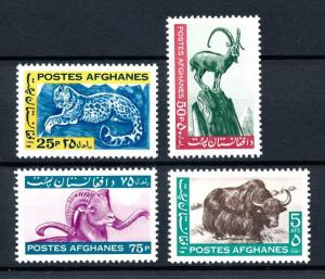 [91928] Afghanistan 1964 Wild Life Leopard Yak  MNH