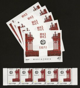 Macedonia 1993 BMPO/IMRO Organization #17, 18 VF-NH CV $30.50