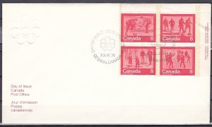 Canada, Scott cat. 647a. Montreal Olympics. Keep Fit issue. First day cover. ^