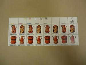 USPS Scott 1775-78 15c 1979 Folk Art Pennsylvania Tolewar...