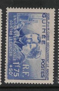 French Guinea Curie SC B2 MOG (3dok)