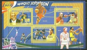 Guinea MNH S/S Magic Johnson Basketball #1 2009