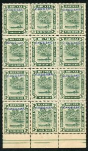 Japanese Occupation of Brunei SGJ4 3c Blue-green U/M Block of 12