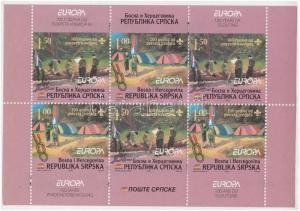 Bosnia-Herzegovina-Serbian Republic stamp Europa CEPT, Scout 2007 MNH WS205467