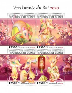 GUINEA - 2019 - Towards the Year of the Rat 2020 - Perf 4v Sheet - M N H