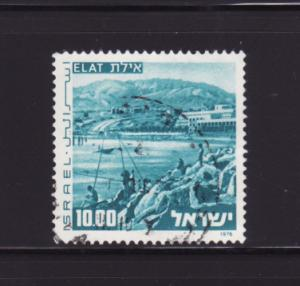Israel 592 Set U View of Elat and Harbor (A)