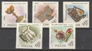 RUSSIA #6349-53 MINT NEVER HINGED COMPLETE