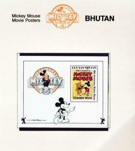 DISNEY BHUTAN 701-712 MINT NH (12 S/S) MICKEY MOVIE POSTERS
