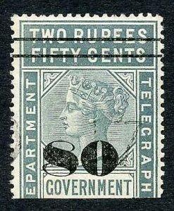 Ceylon QV SGT100 80c on 2r50c Grey Telegraph Stamp Wmk Crown CA (Narrow)