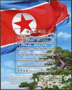 Korea 2019. Patriotic Song Our National Flag (MNH OG) Souvenir Sheet