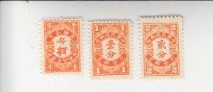 China Sc#s J60-2 or J70-2, MLH