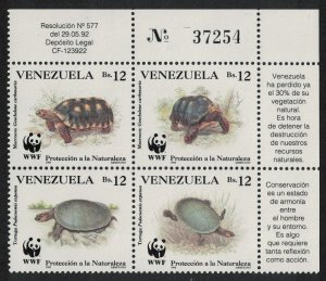 Venezuela WWF Red-footed Tortoise Turtle Corner Block of 4 1992 MNH
