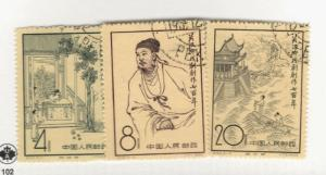 PRC China SCOTT #567-68 Playwright Kuan Han-ching Works used stamps