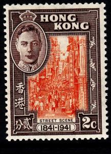 HONG KONG SG163, 2c orange & chocolate, LH MINT.