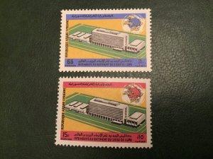 Syria C460-461 VF NH