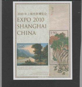 LIECHTENSTEIN #1479  2010  EXPO 2010  SHANGHAI    MINT  VF NH  O.G  SHEET