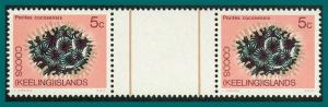 Cocos 1969 Coral, gutter pair, MNH 12,SG12