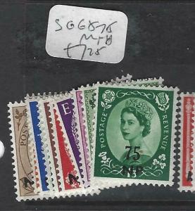 BRITISH PO IN MIDDLE EAST (P0903B) MUSCAT QEII ON GB SG65-75  MNH