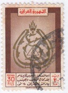 Iraq, Scott # 265, Used, Symbol of the Republic variety world stamps