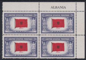 918 5c OVERRUN COUNTRIES - ALBANIA UR MNH  CV*: $7.95 - LOT 1675