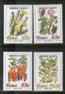 Ciskei 1993 Invader Plants Cactus Flower Tree Flora Sc 217-20 MNH # 4250