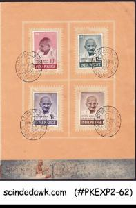 INDIA - 1948 MAHATMA GANDHI MEMORIAL STAMPS - FOLDER FDI SCARCE!!