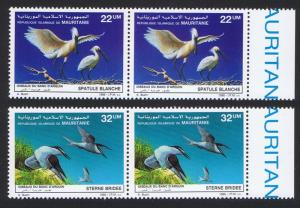 Mauritania Birds Spoonbill Terns 2v in pairs with Right Margin 1986 MNH