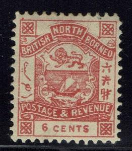North Borneo Early 6 Cent Forgery - Mint Hinged - Lot 011016