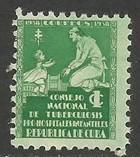 Cuba RA1 MNH S740
