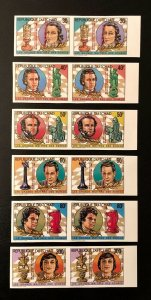 Stamps Chess Red double overprint imperf. chad 1983