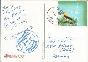 LATVIA BIRD TRAIN POSTCARD TO ARTSAKH KARABAKH ARMENIA R202042
