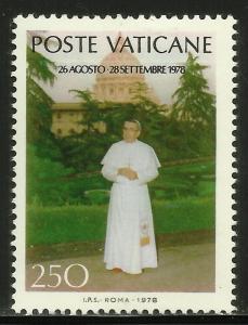 Vatican City 1978 Scott# 643 MNH