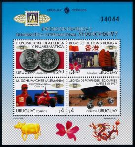 [78933] Uruguay 1997 Space Travel Motorracing Formula 1 Coins Sheet MNH