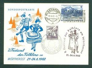 Austria. Postcard 1962. Cachet, 2 Festival Folklore Worthersee. Sc# 618A+ 676.