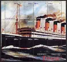 Turkmenistan 2000 Titanic perf composite sheetlet contain...