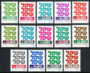 Israel 757-769, MNH. Definitive, 1980-1981
