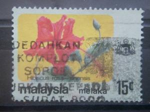 MALACCA, 1979, used 15c, Flowers, Scott 85