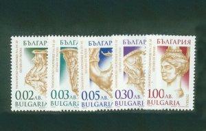 Bulgaria 4114-18 MNH CV $2.70 BIN $1.65