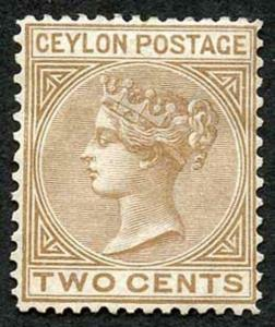 Ceylon SG133 2 cent Brown Perf 14 x 12.5 Mint (only traces of Gum) FRESH COLOUR