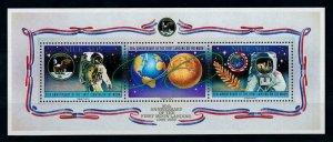 [102299] Niue 1989 Space travel weltraum Apollo 11 Souvenir Sheet MNH