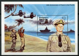 Antigua & Barbuda 1995 MNH WW2 WWII VJ Day Peace Pacific 1v S/S Aviation Stamps