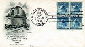 US FDC #966 Palomar Block, Artmaster (1912)