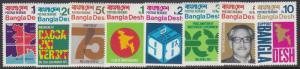 Bangladesh 1-8 MNH - Various Subjects
