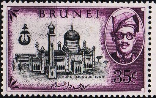 Brunei. 1958 35c. S.G.116 Mounted Mint