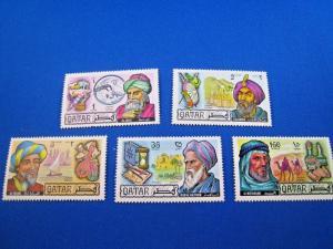 QATAR  -  SCOTT # 232-236     MH     (gg)